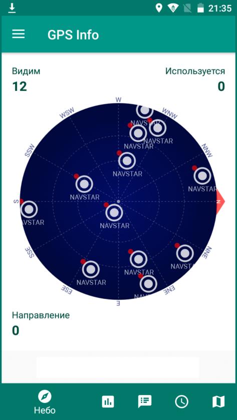 BQ-5507L Iron Max - GPS Info