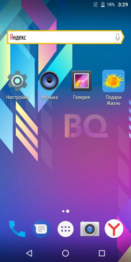 BQ-5701L Slim