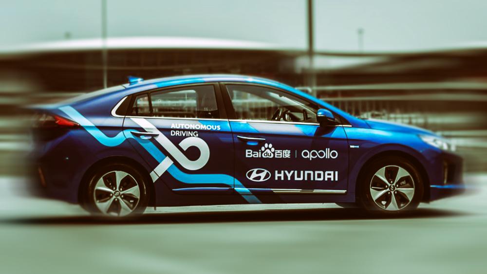 Hyundai & Baidu