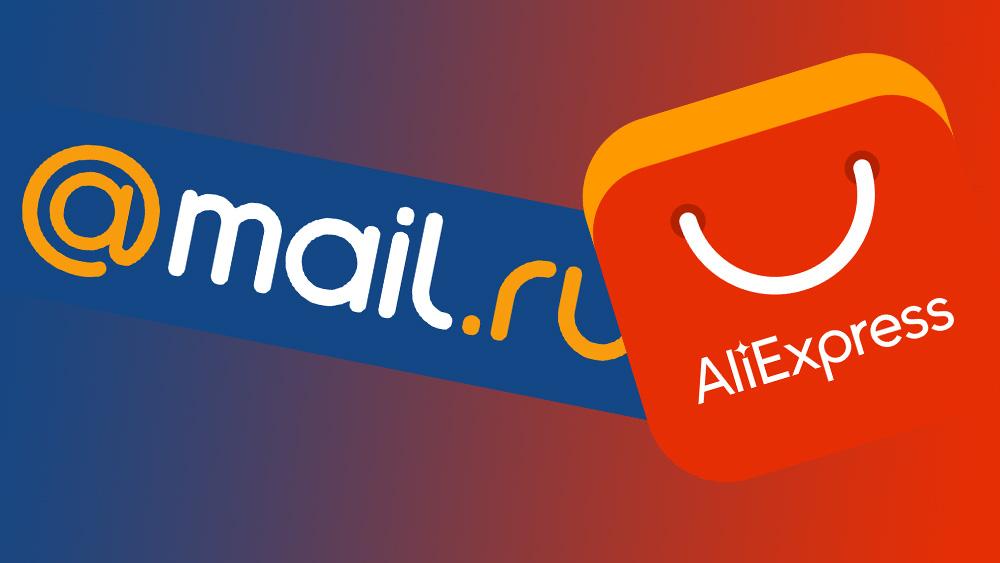 Mail и Alibaba