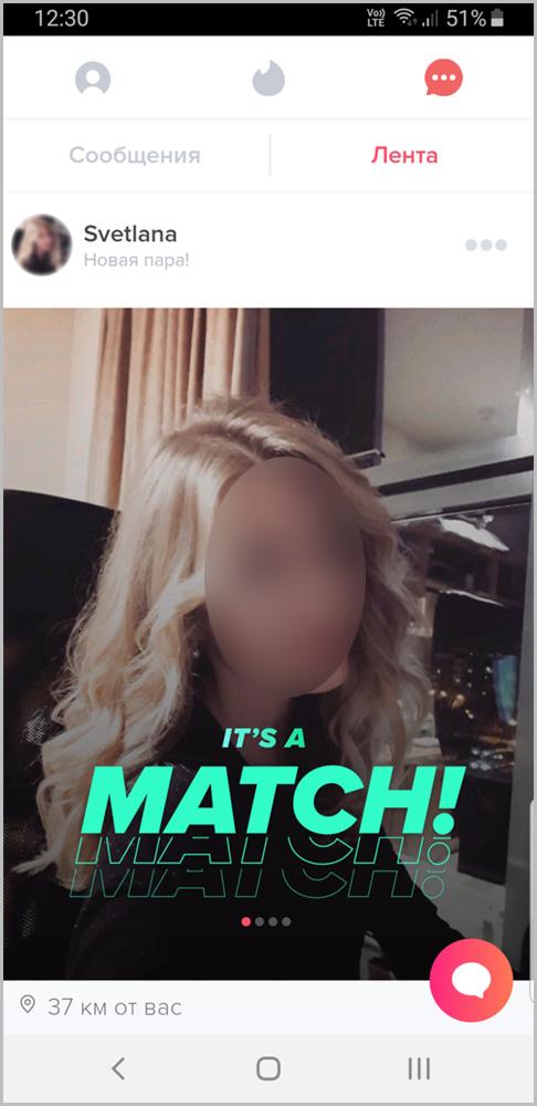 Tinder знакомства