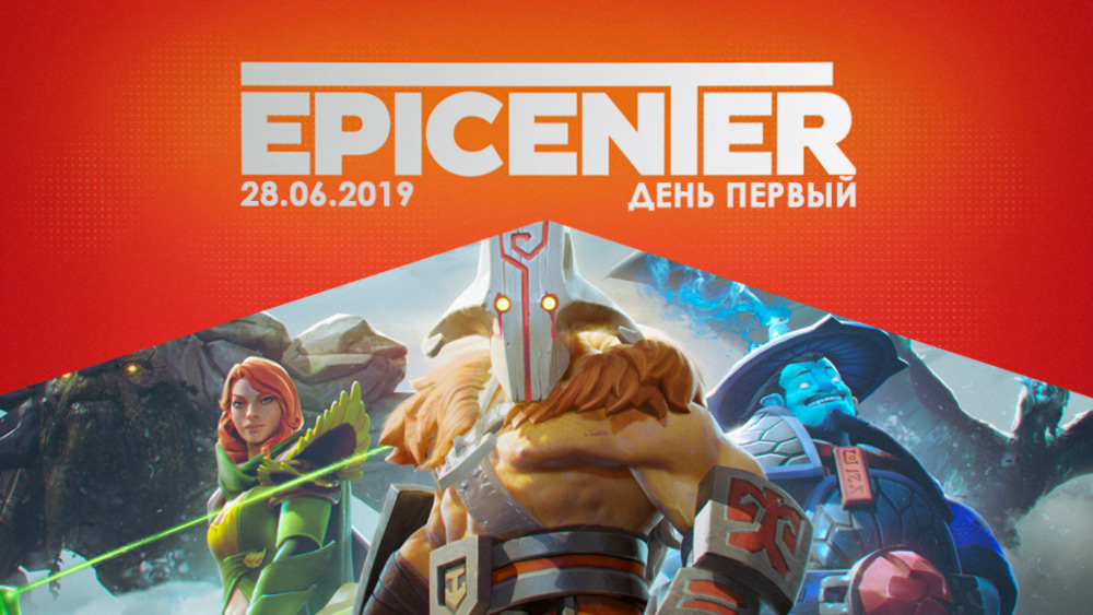 EPICENTER Major 2019 DOTA 2