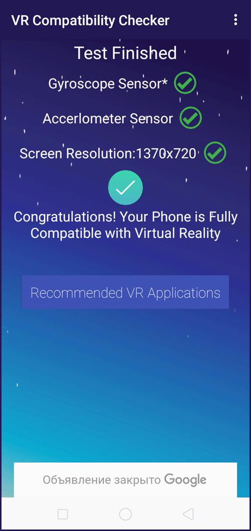 realme 3: VR Checker