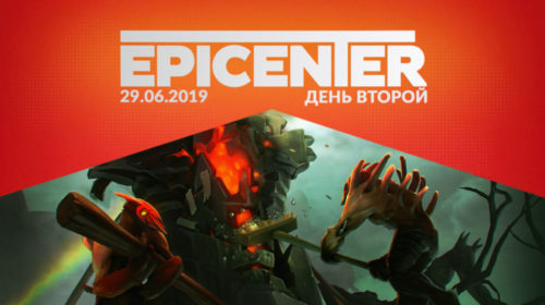 EPICENTER Major 2019 DOTA 2