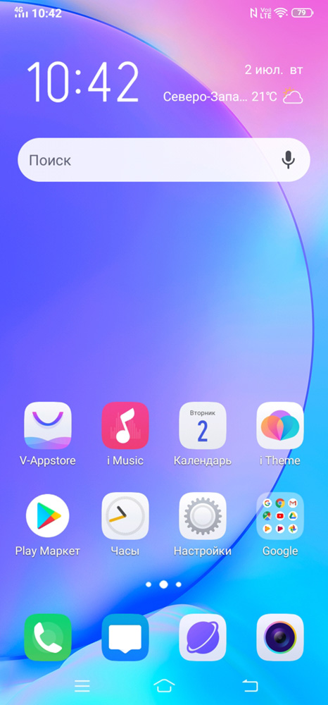 FunTouch OS 9.0