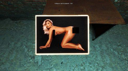 Venus Hostage - фотографии