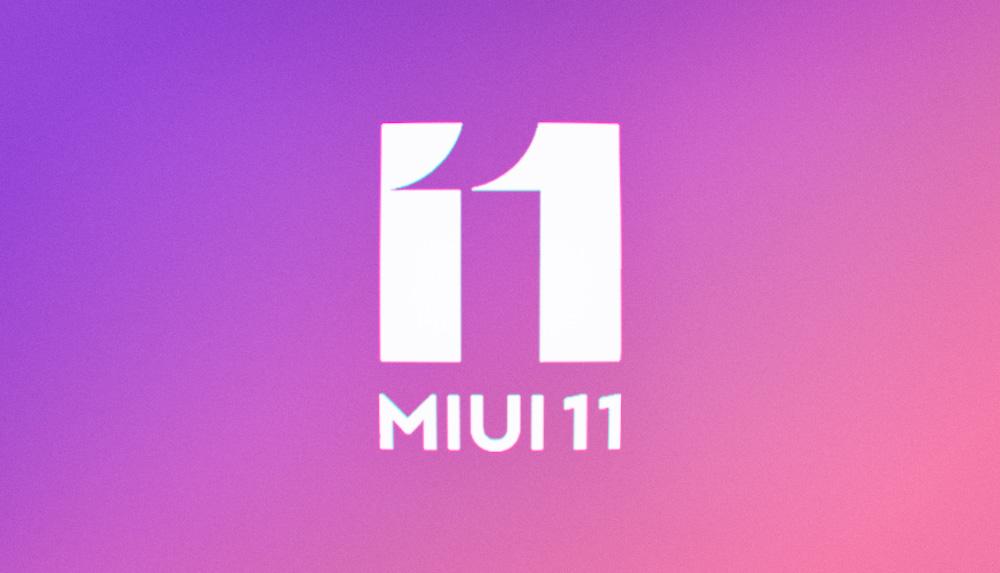 MIUI 11: дата выхода обновления и особенности новой оболочки