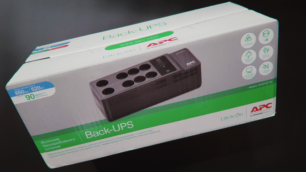 APC Back-UPS BE850G2-RS