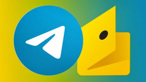 """В Telegram появилась возможность переводить деньги через """"Яндекс.Деньги"""""""