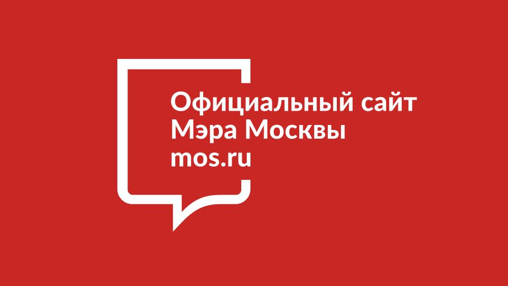 Портал MOS.RU рухнул под натиском желающих оформить цифровой пропуск