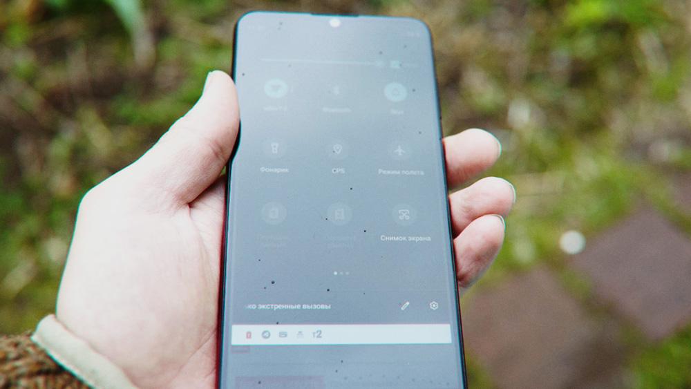 ZTE Blade 20 Smart: экран