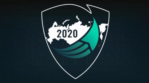 Чемпионат России по компьютерному спорту 2020