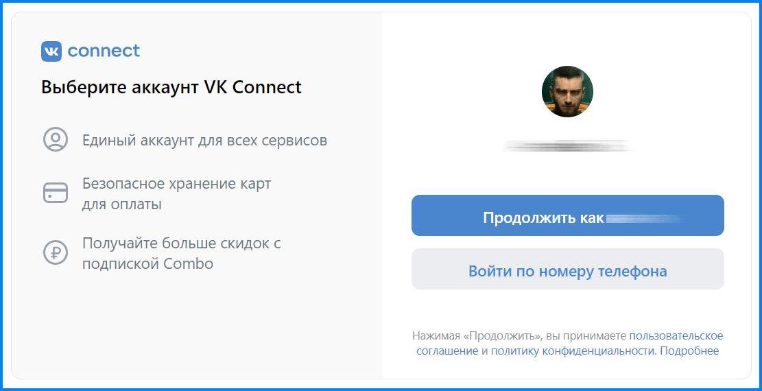 Как создать электронную почту mail.ru на компьютере
