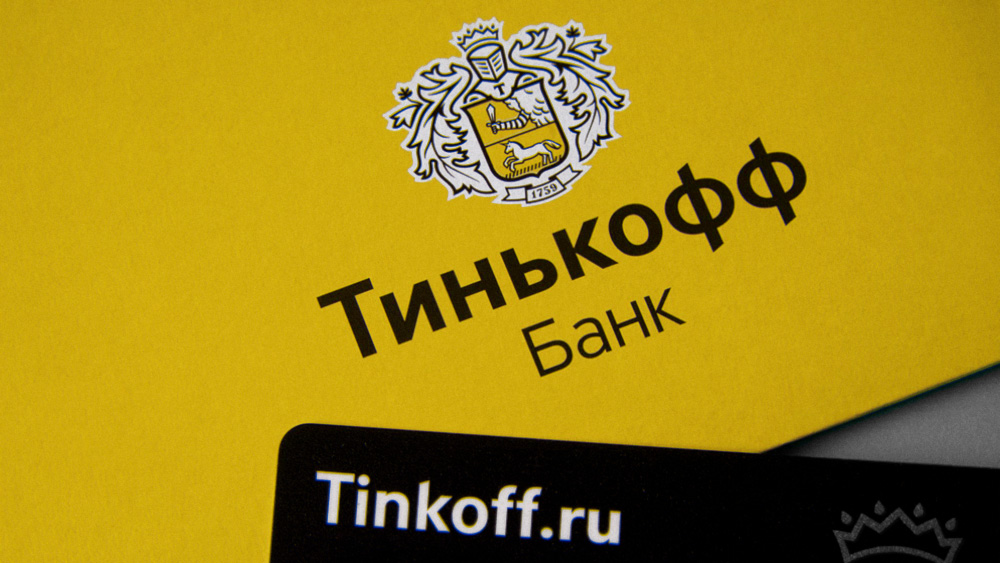 Не работают приложения «Тинькофф Банк» и «Тинькофф Инвестиции»