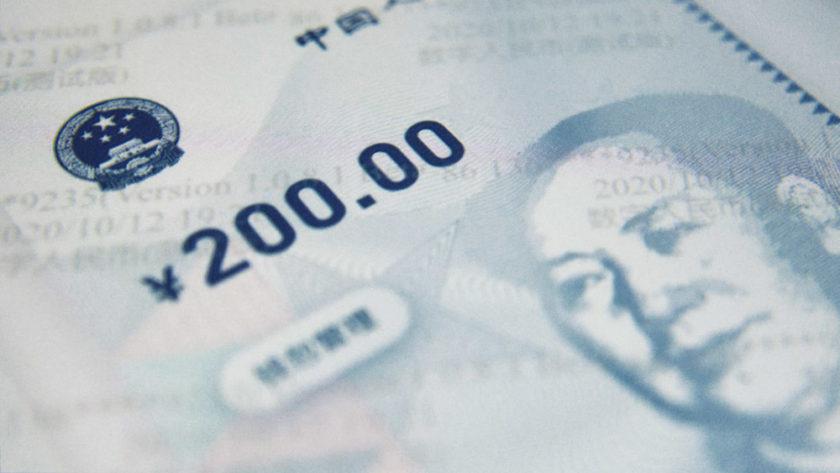 Цифровой юань заменит физическую валюту Китая